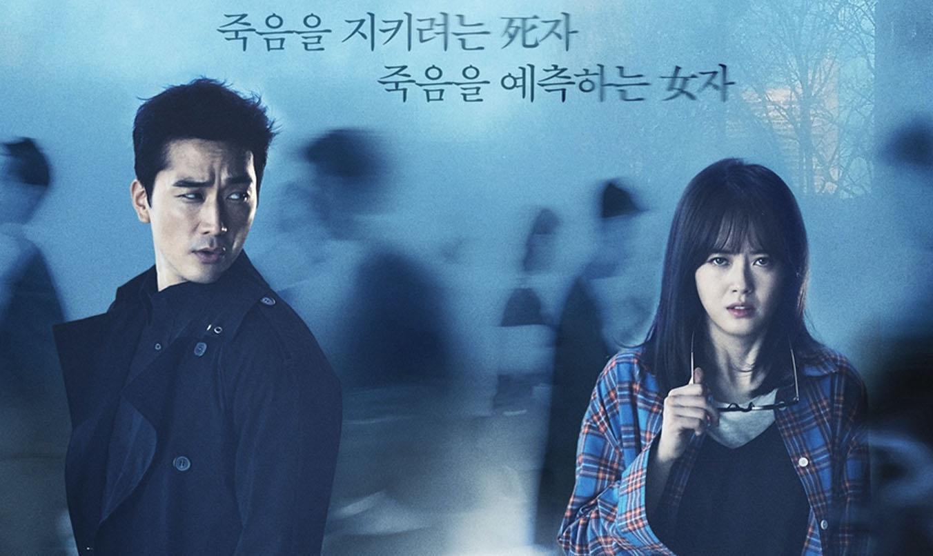รีวิวซีรีส์เกาหลี Black TV Series 2017 หญิงสาวที่มองเห็นบางอย่าง