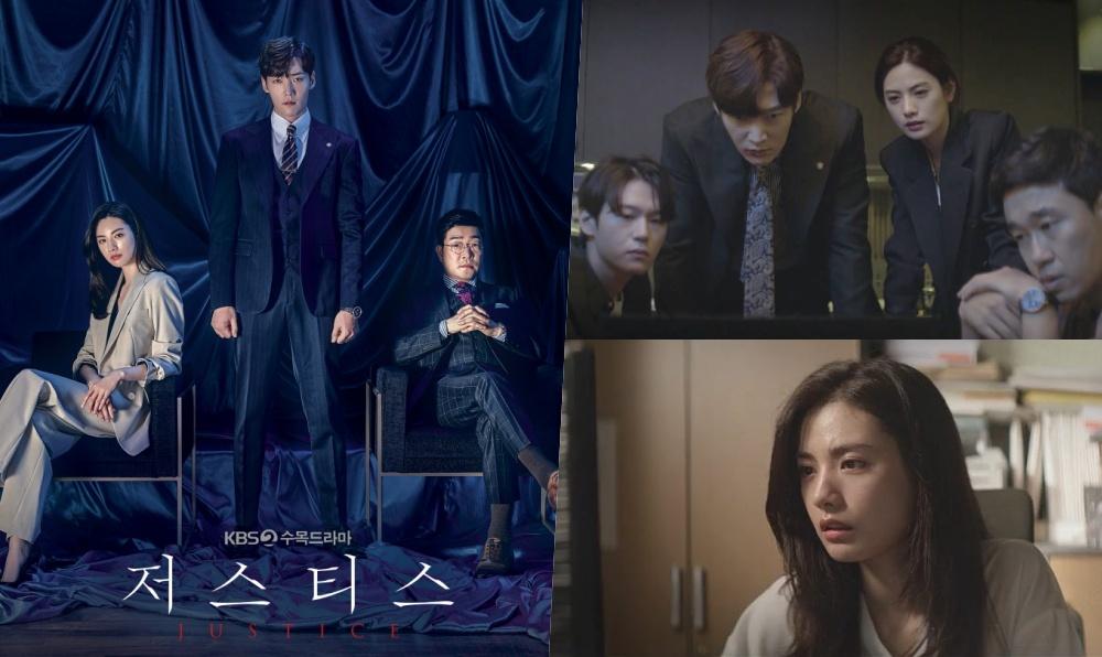 kbs-drama-justice | Korseries
